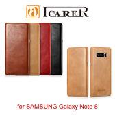 快速出貨 ICARER 復古曲風 SAMSUNG Galaxy Note 8 手工真皮皮套
