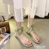 綁帶涼鞋女仙女風2020新款韓版夏天百搭平底夾趾珍珠配裙子的鞋子  【快速出貨】