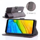 小米機 紅米 5 Plus 十字紋拼色 牛皮布 掀蓋磁扣手機套  皮夾式手機套 側翻可立式 全包內軟殼