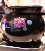 砂鍋燉鍋家用燃氣明火煲湯鍋陶瓷家用燉湯沙鍋石鍋彩色耐高溫 法布蕾輕時尚igo