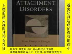 二手書博民逛書店英文原版罕見Treating Attachment Disord