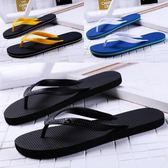 男士人字拖夏季時尚外穿涼拖室內海邊沙灘鞋平底個性防滑夾腳拖鞋 七夕情人節85折
