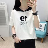 16-18歲夏裝少女孩連帽短袖T恤中學生衛衣帶帽上衣 QQ3203『樂愛居家館』