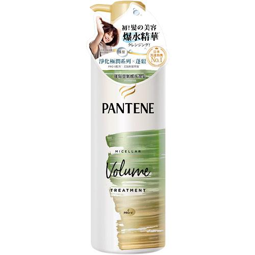 潘婷淨化極潤蓬鬆護髮精華素500g【愛買】