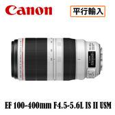 3C LiFe CANON EF 100-400mm F4.5-5.6L IS II USM 鏡頭 平行輸入 店家保固一年