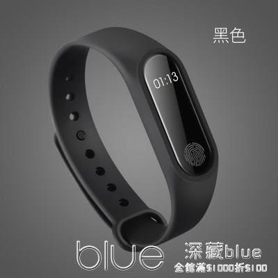 智慧手環 現貨快出藍芽運動手錶手機觸屏版適用于手機手環二代男