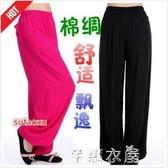棉綢燈籠褲綿綢人造棉瑜伽燈籠褲休閒寬鬆太極褲闊腿褲純色男女夏