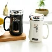 馬克杯 情侶杯子一對 創意簡約 大容量早餐陶瓷杯咖啡牛奶杯 馬克杯帶蓋水杯~情侶杯一對