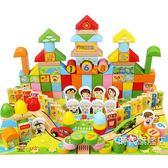 積木兒童玩具3-6周歲益智男孩1-2歲嬰兒木制早教啟蒙女孩寶寶玩具 中秋烤肉鉅惠