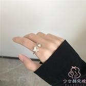 戒指女蝴蝶指環食指指環簡約冷淡風【少女顏究院】