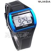 JAGA捷卡 多功能數位電子男錶 女錶 中性錶 兒童手錶 防水手錶 可游泳 計時碼錶 M879-AE(黑藍)
