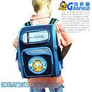【Garfield 加菲貓】超輕健康護脊書包.後背包包.學生書包.電腦包筆電包推薦哪裡買專賣店