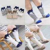 童襪 寶寶襪 小狐狸中筒襪 嬰兒襪 0-4歲 CA1750 好娃娃