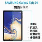 【飛兒】衝評價!三星 Galaxy Ta...