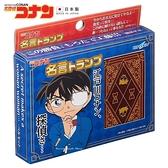 【SAS】【日本製】 日本限定 名偵探柯南 家族版 桌遊 撲克牌