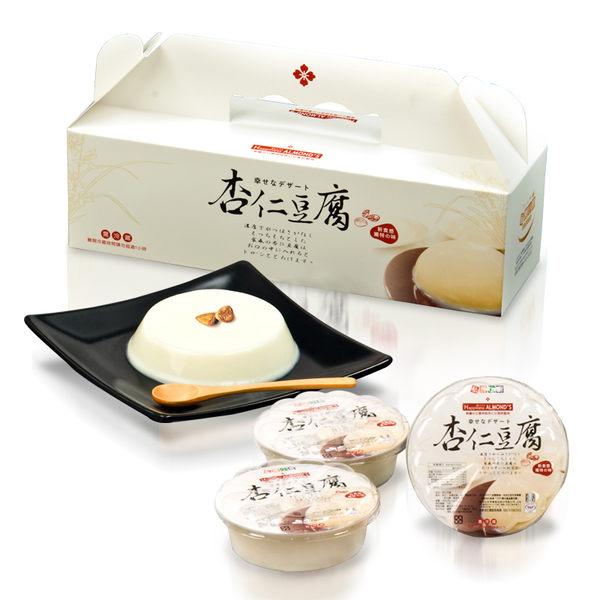 私房小廚 • 手工杏仁豆腐【2盒裝/共12杯】