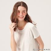 【GIORDANO】女裝寬版素色圓領口袋T恤-68 幻覺藍