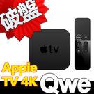 【台中手機館】Apple TV 4K 3...
