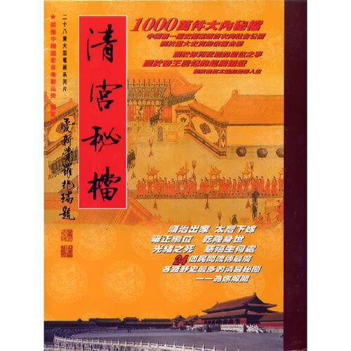 清宮秘檔《大清盛世》VCD(7片裝)