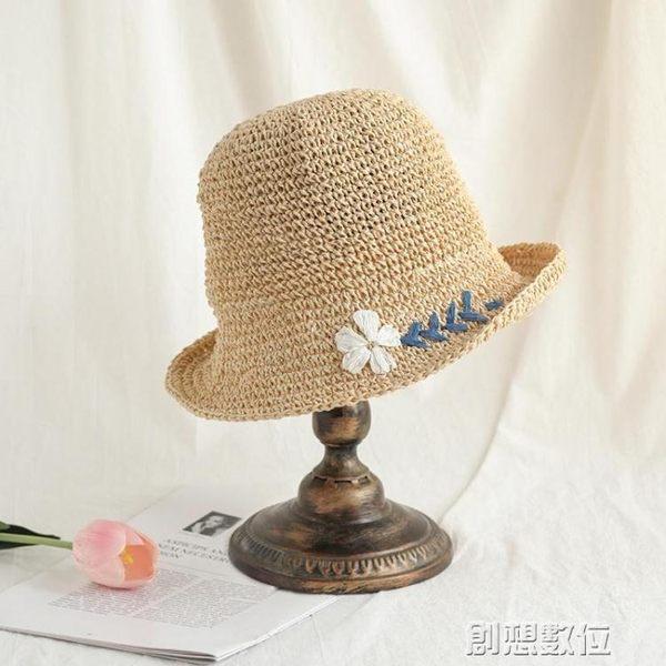 小沿盆帽鉤針小雛菊刺繡草帽女夏天可折疊漁夫帽遮陽帽太陽帽  創想數位