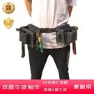 雙層牛皮木工釘子兜工具包多功能腰包工地建筑裝修便攜式釘子包袋 設計師