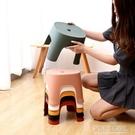 小凳子塑料板凳家用兒童凳卡通加厚防滑踩腳膠凳腳踏寶寶矮凳洗澡 ATF 夏季新品