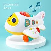 我的第一隻飛機英文聲光學習玩具 兒童玩具 學習玩具