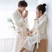 男士浴袍加厚睡袍女冬情侶浴衣裙長款法蘭絨可愛性感睡衣秋珊瑚絨