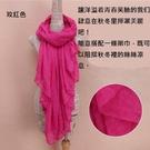 森林系文藝新糖果多色棉麻圍巾超大披肩絲巾两用圍巾