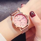 全館83折 新款時尚潮流網帶手錶女簡約休閒防水新款夜光女士鋼帶時裝表