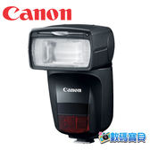 【送擦拭布】Canon Speedlite 470EX-AI 智能 自動擺頭 閃光燈 台灣佳能公司貨 470AI - 預購待貨中