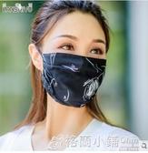 雙面口罩夏季遮臉遮陽透氣防曬防紫外線面罩男女可清洗 格蘭小舖