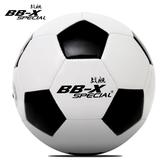 足球 標準5號4號兒童足球經典黑白塊PU室外足球