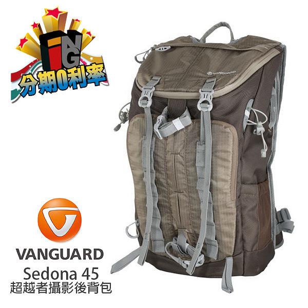 Vanguard Sedona 45 雙肩後背包 ((卡其綠)) 公司貨 6期0利率 攝影後背包