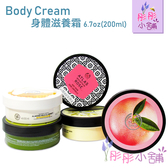 The Body Shop 身體滋養霜系列 6.75oz / 200ml 辣木籽 草莓嫩白 粉紅葡萄柚【彤彤小舖】