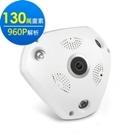 【鼎立資訊】aibo IPVR2 360度環景 無線網路攝影機(130萬畫素/960P解析)