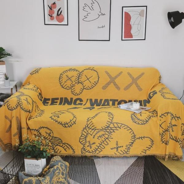 北歐四季沙發巾ins沙發布全蓋網紅毯子全包沙發套罩沙發墊蓋布罩 黛尼時尚精品