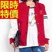 棒球外套女夾克-棉質保暖超人氣美觀休閒韓系氣質防風2色59h189【巴黎精品】