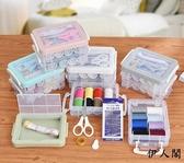 伊人閣 針線盒套裝多功能手縫便攜迷你收納包
