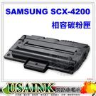 USAINK~SAMSUNG(三星) SCX-D4200A/SCX-4200/SCX4200/4200 相容碳粉匣 3支 促銷大特賣