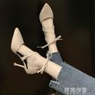 細跟高跟涼鞋 新款交叉綁帶法式少女黑色百搭尖頭高跟鞋一字帶細跟絨面網紅單鞋 阿薩布魯