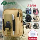戶外掛包穿皮帶腰包男女單肩挎包多功能手機...