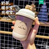 奶茶暖手寶10000毫安電源