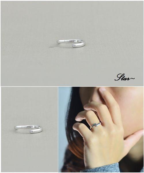 Star 銀色系列 -銀飾FOREVER設計指環(S925)-A2