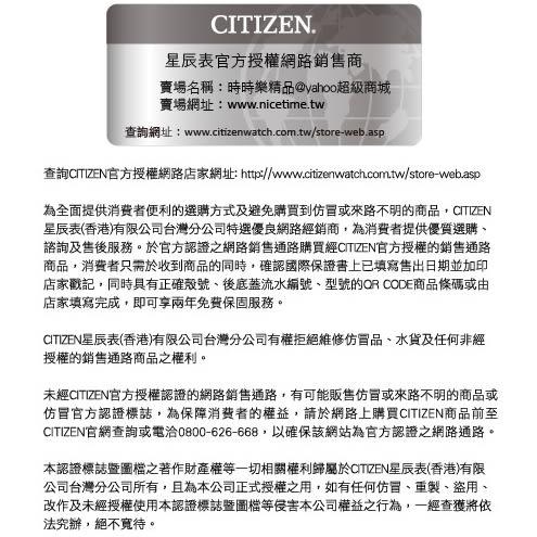 CITIZEN  痞子紳士光動能時尚腕錶-BM7193-07E