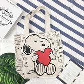【KP】Snoopy 帆布提袋 收納 手提袋 提袋 正版授權 4713011924352