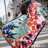 春秋女夏季新款絲巾海邊防曬超大披肩圍巾兩用沙灘巾百搭海灘紗巾 米希美衣