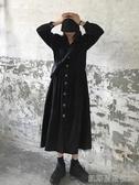 秋冬裝韓版新款chic收腰中長款燈芯絨港風長袖洋裝女裝凱斯盾