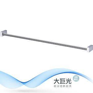 【大巨光】毛巾架(TAP-537062)