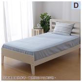 純棉床包 多種厚度對應 ESPRIT 雙人 NITORI宜得利家居